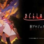 Proyek Anime Baru Higurashi: When They Cry Diperankan Kembali Oleh Seiyuu Anime Sebelumnya 11