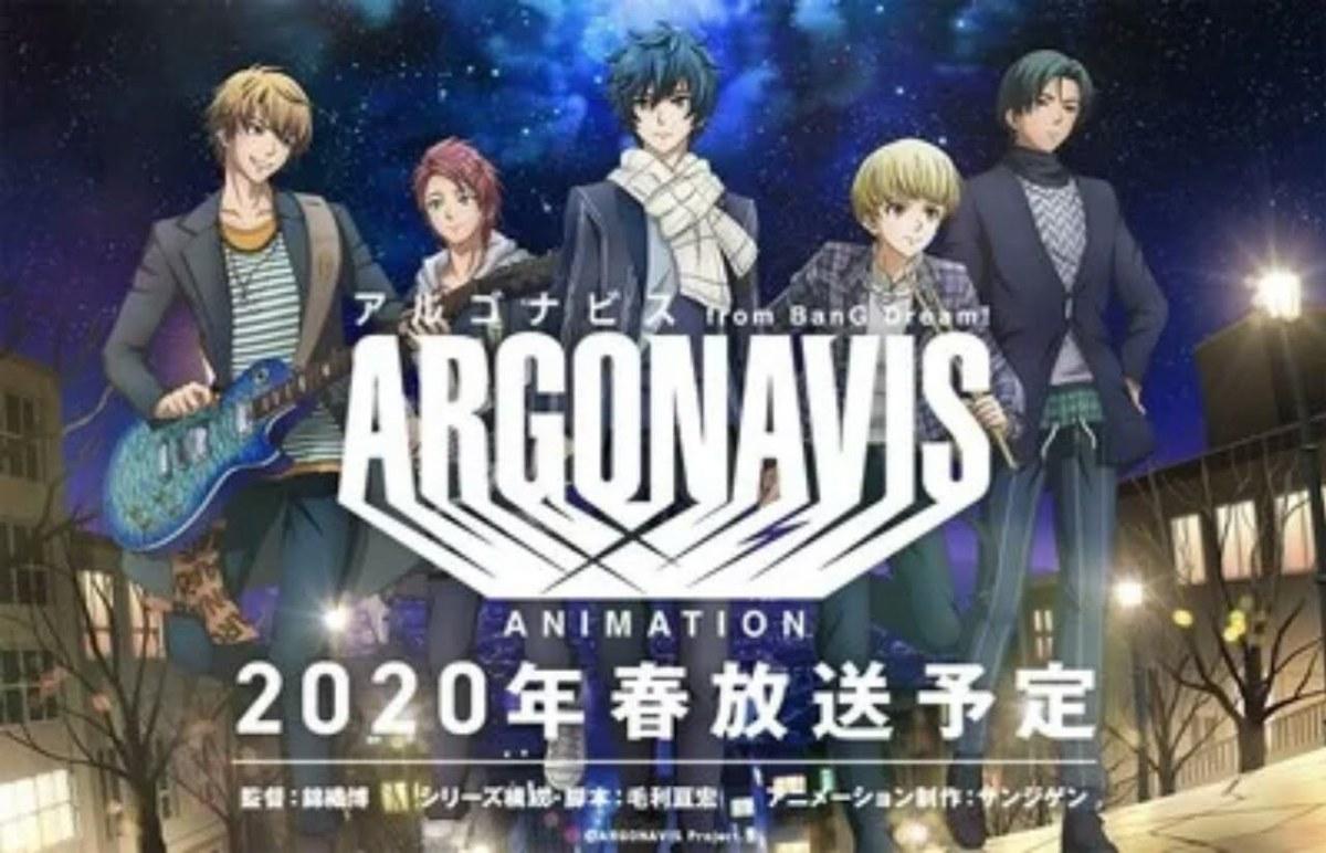 Anime Band Laki-Laki Argonavis Dari BanG Dream! Ungkap Pemeran Lainnya Dan Tanggal Debutnya Dalam PV Baru 4