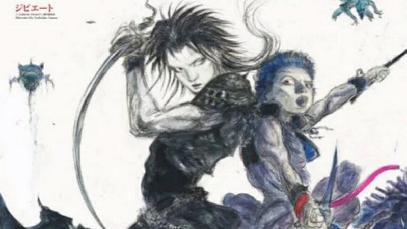 Yoshitaka Amano Menggambar Visual Baru Untuk Anime Gibiate 1