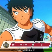 Trailer Gameplay 7 Menit Dari Game Captain Tsubasa: Rise of New Champions Telah Dirilis 16