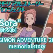 Anime Pendek Prekuel Dari Film Digimon Adventure: Last Evolution Kizuna Dengan Terjemahan Bahasa Inggris Telah Dirilis 23