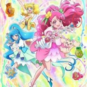 Toei Merilis Episode Pertama Anime Healin' Good Precure Di YouTube 41