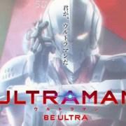 Manga Ultraman Dapatkan Game Smartphone Pada Musim Semi 2020 12