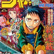 Weekly Shonen Jump Dapatkan 2 Seri Manga Pendek Yang Hanya Akan Ada Di Versi Digital Dari Majalahnya 8