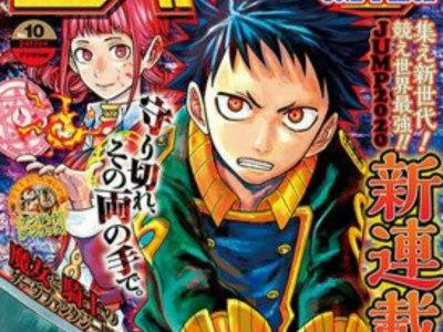 Weekly Shonen Jump Dapatkan 2 Seri Manga Pendek Yang Hanya Akan Ada Di Versi Digital Dari Majalahnya 1