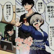 Take Menggambar Manga Uzaki-chan Wants to Hang Out! Untuk Kampanye Donor Darah Ke-2 24