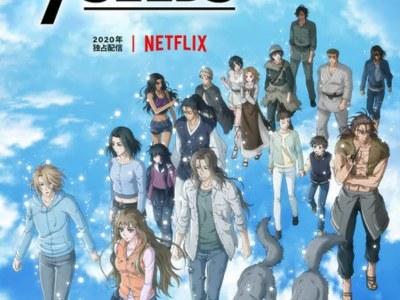 Mone Kamishiraishi Membawakan Lagu Pembuka Anime 7SEEDS Season 2 9