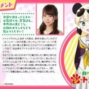 Anime Murenase! Seton Gakuen Diperankan Yū Serizawa 16