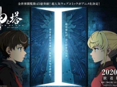 Anak Perusahaan Aniplex, Rialto Entertainment, Bekerja Pada Animasi Tower of God 16