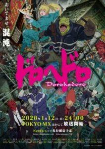 Anime Dorohedoro Diperankan Shigeru Chiba sebagai Chidaruma 2