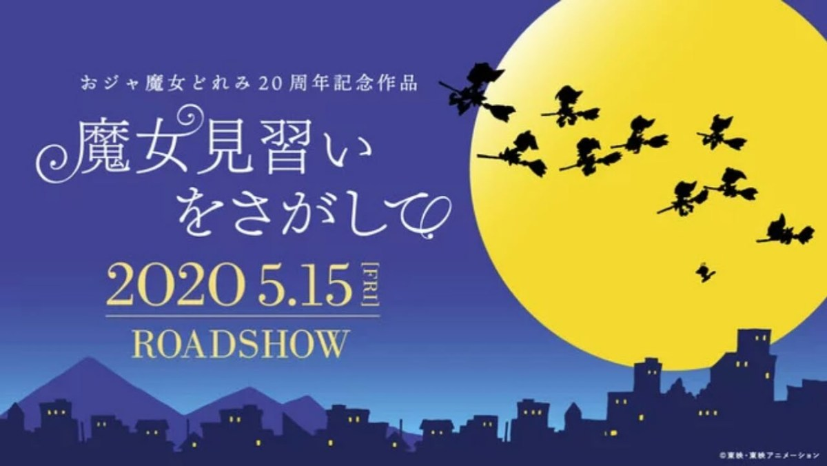 Teaser Film Anime Ulang Tahun Ke-20 Ojamajo Doremi Dirilis 2