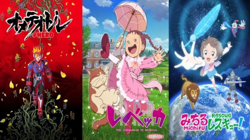 Anime Tamago 2020 Ungkap Seiyuu Animenya 1