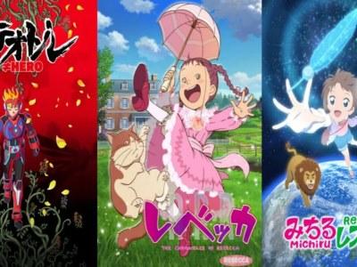 Anime Tamago 2020 Ungkap Seiyuu Animenya 8
