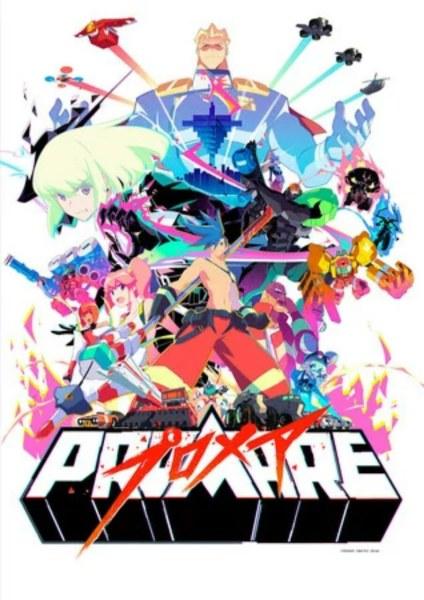 Film Anime Promare Dapatkan Penayangan 4DX Di Jepang Dengan 2 Prekuel Pendek 1