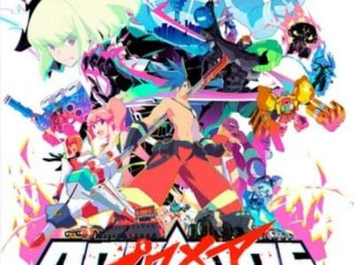 Film Anime Promare Dapatkan Penayangan 4DX Di Jepang Dengan 2 Prekuel Pendek 2