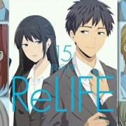 Volume Terakhir Manga ReLIFE Menyertakan Chapter Epilog Baru 12