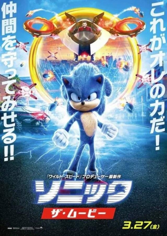 Film Sonic the Hedgehog Merilis Klip Dengan Terjemahan Bahasa Jepang, Visual Poster Baru 2