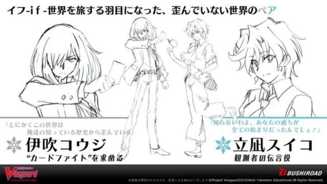 Peaky P-key dari D4DJ Nyanyikan Lagu Penutup Anime Cardfight!! Vanguard Gaiden if 2