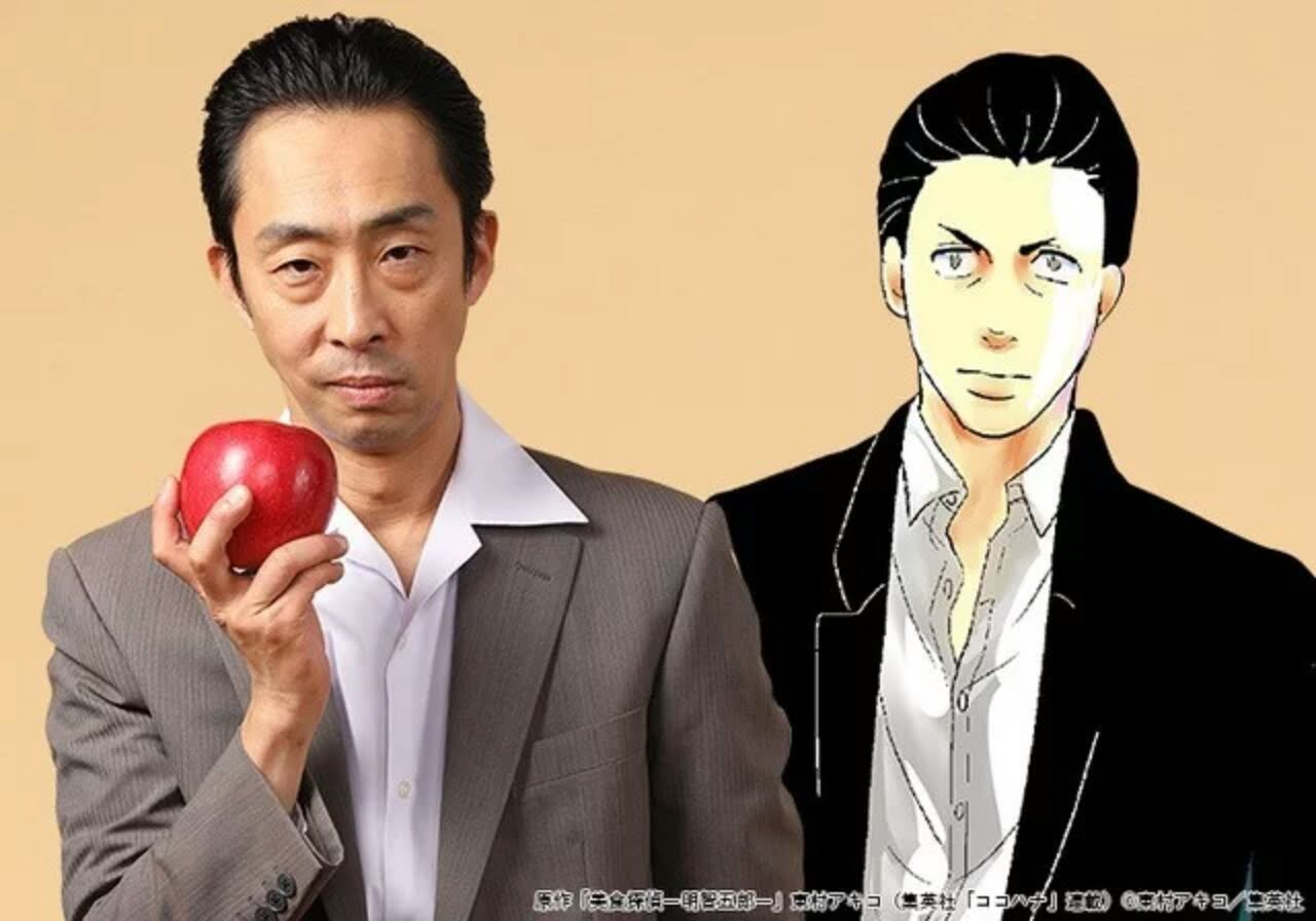Live-Action Bishoku Tantei Akechi Gorō Diperankan Yukiya Kitamura 1