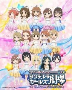 Anime Idolm@ster Cinderella Girls Theater Dapatkan 'Extra Stage' pada Musim Semi 2