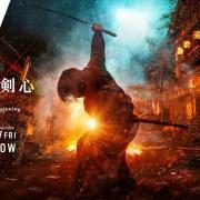 Teaser dari 'Babak Terakhir' Film Live-Action Rurouni Kenshin Pratinjau Kenshin vs. Enishi 11