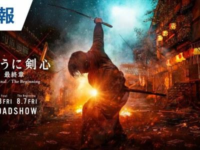 Teaser dari 'Babak Terakhir' Film Live-Action Rurouni Kenshin Pratinjau Kenshin vs. Enishi 27