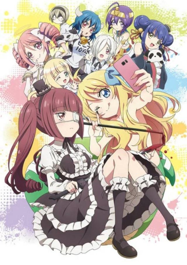 Season Kedua Anime Dropkick on My Devil! Ungkap Lagu Pembuka dan Visualnya 2