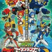 Anime Tomica Kizuna Gattai Earth Granner dari Takara Tomy Ungkap Lagu Pembuka dan Tanggal Debut Animenya 11
