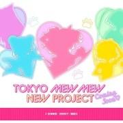 Proyek Baru Tokyo Mew Mew Dibuat Bikin Penasaran Dengan Situs Hitungan Mundur 32