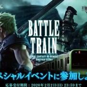 Acara Kereta Tokyo dari Remake Final Fantasy VII Dibatalkan Karena Coronavirus COVID-19 23