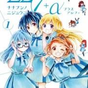 Manga 22/7 +α akan Berakhir Dengan Volume Ke-2 4