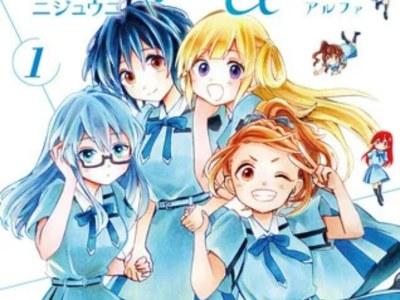 Manga 22/7 +α akan Berakhir Dengan Volume Ke-2 19