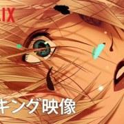 Anime 4K, Sol Levante Debut pada tanggal 23 Maret di Netflix 41