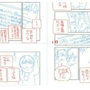 Kreator Tsuredure Children Menggambar Komik Twitter yang Bajik tentang 'Otaku' dan 'Feminis' 17