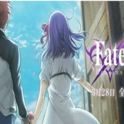 Fate/stay night: Heaven's Feel III. spring song Menghitung Mundur Hingga Rilis dengan 100 Ilustrasi 10