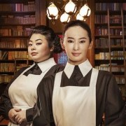 Film Live-Action The Promised Neverland Diperankan Keiko Kitagawa, Naomi Watanabe 10