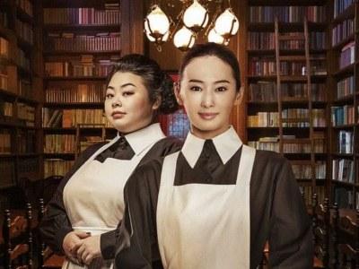 Film Live-Action The Promised Neverland Diperankan Keiko Kitagawa, Naomi Watanabe 49
