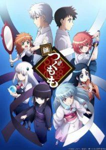 PV Kedua Anime Tsugumomo Season 2 Ungkap Seiyuu Lainnya dan Tanggal Debut Animenya 5