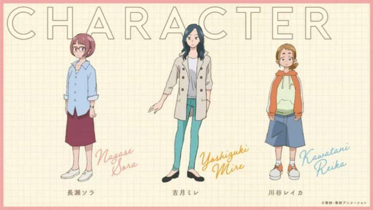 Film Anime Ulang Tahun Ke-20 Ojamajo Doremi Ungkap Seiyuu-nya 1