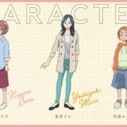 Film Anime Ulang Tahun Ke-20 Ojamajo Doremi Ungkap Seiyuu-nya 16