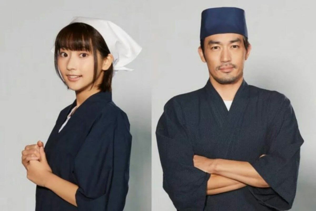 "Seri Live-Action Isekai Izakaya ""Nobu"" Ungkap Pemeran Lainnya 2"