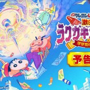 Film Anime Crayon Shin-chan tahun 2020 Ungkap Lagu Tema dan Rilis Trailer 21