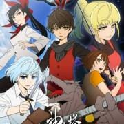 Crunchyroll Merilis Video Promosi dan Mengungkap Seiyuu dan Staf dari Anime Tower of God 16