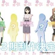 Anime Pendek One Room Dapatkan Season Ke-3 Tahun Ini 22