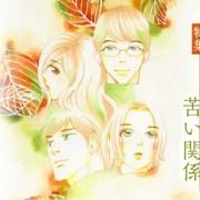 Keiko Nishi Menggambar Manga One-Shot Baru untuk Majalah Zōkan Flowers 9