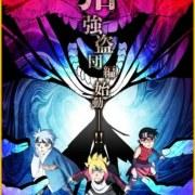 Sambomaster dan Seven Billion Dots akan Membawakan Lagu Tema Baru Untuk Anime Boruto 50