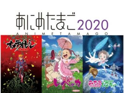 Acara TAAF 2020 Batalkan Semua Program, Film Ultraman Taiga Ditunda, Taman Hiburan Namjatown Ditutup Sementara 19