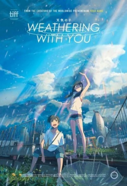 Makoto Shinkai Mengatakan Dia 'Samar-Samar Menetapkan' Karya Selanjutnya 1