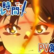 Video Promosi Kedua Anime Isekai 'Shachō, Battle no Jikan Desu!' Ungkap Seiyuu Lainnya dan Penyanyi Lagu Tema 66