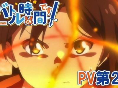 Video Promosi Kedua Anime Isekai 'Shachō, Battle no Jikan Desu!' Ungkap Seiyuu Lainnya dan Penyanyi Lagu Tema 7